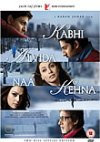 Kabhi Alvida Na Kehna (Single Disc) (Hindi)