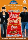 Ravi Teja & Sumanth Combo (6-DVD Pack)