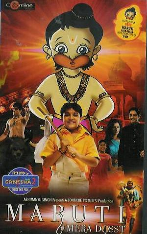 Maruti Mera Dosst full movie in hindi dubbed download movies