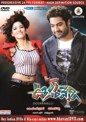 dj telugu movie video songs download 1080p