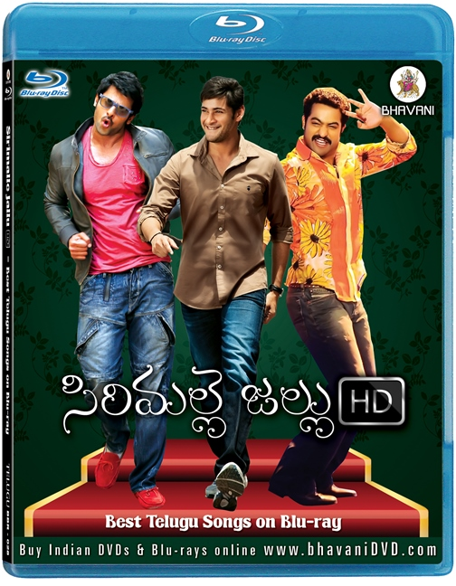 telugu old video songs 1080p projectors