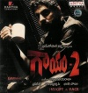 Gaayam-2 (Audio CD)