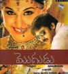 Mogudu (Audio CD)