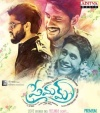 Premam (Audio CD)