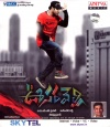 Oosaravelli (Audio CD)