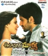 Autonagar Surya (Telugu Audio CD)