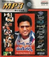 Hits Of Mani Sharma Vol.2 (mp3 audio)