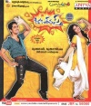 Jabardasth (Audio CD)
