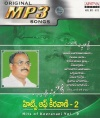 Hits Of Keeravani vol.2 (mp3 audio)