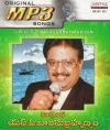 Hits Of S.P.Balasubrahmanyam (mp3 audio)