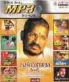 Hits of Ilayaraja Vol.4 (mp3 audio)