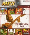 Hits of Ilayaraja Vol.6 (mp3 audio)