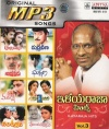 Hits of Ilayaraja Vol.3 (mp3 audio)