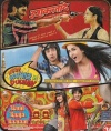 Ishaqzaade, Mere Brother Ki & Band Baaja (Hindi 3-in-1)