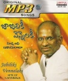 Hits of Ilayaraja Vol.1 (mp3 audio)
