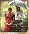 Kamalatho Naa Prayanam (Audio CD)
