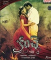 Kanche (Audio CD)