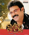Nagavalli (Audio CD)