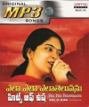Hits of Usha (mp3 audio)