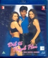 Dil To Pagal Hai (Hindi-Bluray)