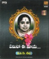Hits P. Leela (mp3 audio)