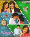 Vaana, Pourudu & Mister Medhavi (Audio CD)