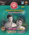 Hits of Vijaya Pictures Vol. 1 (mp3 audio)