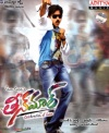 Teenmaar (Audio CD)