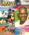 Hits of Ilayaraja Vol.5 (mp3 audio)