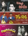 Ram Raheem & 2 Other (Telugu 3-in-1 DVD)
