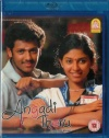 Angadi Theru (Tamil -Ayngaran-Bluray)