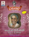 Voice of S.Janaki Vol.1 (Sing along)