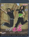 100% Love (Telugu-Bluray)