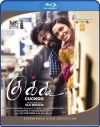 Cuckoo (Tamil-Bluray)
