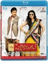 Mr. Pellikoduku Blu-ray (Telugu-Bluray)