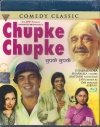 Chupke Chupke (Hindi-Bluray)