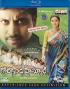 Golconda High School & Mirapakai (2 Blu-rays)