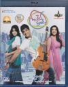 Oh My Friend Blu-ray (Telugu Blu-ray)
