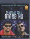 Ayngaran Songs Stars HD (Tamil- Bluray)