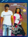 Darling & Leader (2 Telugu Blu-rays)