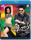 Shadow Blu-ray (Telugu Blu-ray)