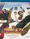 BhagamBhag (Hindi-BluRay)