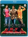 Sirimalle Jallu HD (Telugu Songs Bluray)
