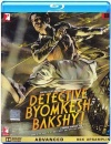 Detective Byomkesh Bakshy! (Bluray) (2-Disc)