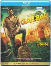 Gabbar is Back (Hindi-Bluray)