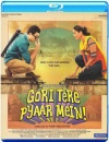 Gori Tere Pyaar Mein (Hindi-Bluray)