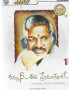 <b>Ilayaraja Hits Vol. 1 (100 mp3 songs)