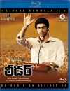 Leader (Telugu Blu-ray)