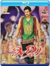 Mirchi (Telugu-Bluray)