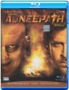 Agneepath (Hindi-Bluray)